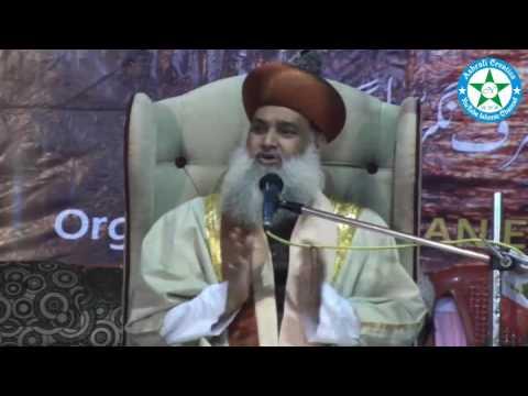 Bayan E Karbala by Hazrat Saiyed Jalaluddin Ashraf Ashrafi ul Jilani (Sham E Karbala Conference) P/1