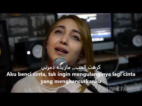 Mauju' Qolbi Lirik Indonesia & Arab By Najwa Farouk   YouTube