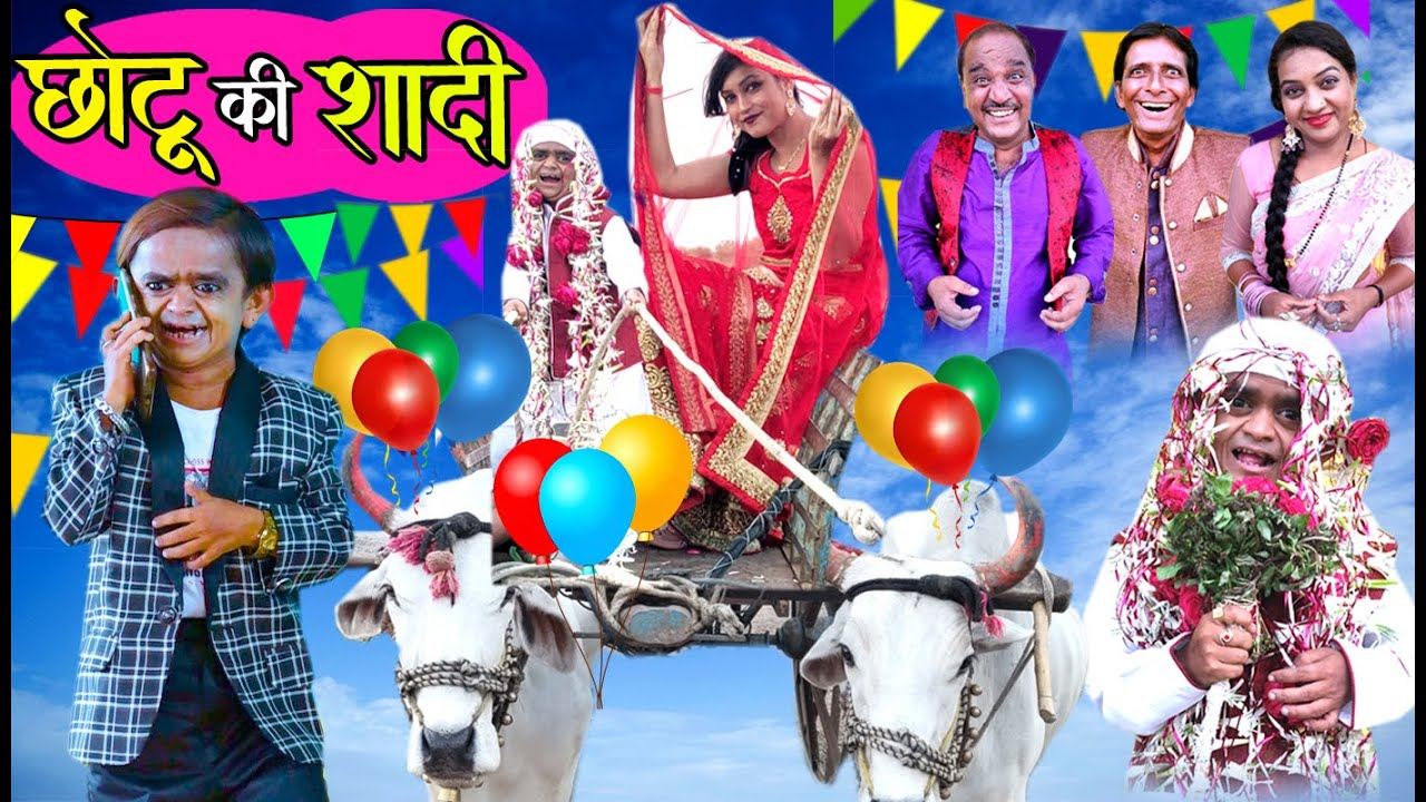 Download CHOTU KI SHAADI   छोटू की शादी   Khandeshi hindi comedy   Chotu dada Comedy 2021