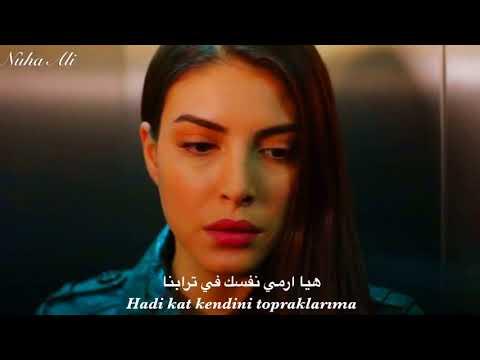 Yagiz Ve Hazan ياغيز وهازان _ Al götür beni خذني بعيدا _ Mustafa Ceceli & lara Fabian