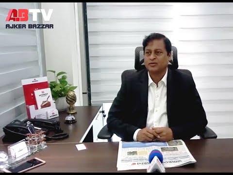 পুঁজিবাজারে আসছে মেট্রোসেম সিমেন্ট Md Shahidullah । Managing Director । Metrocem Group