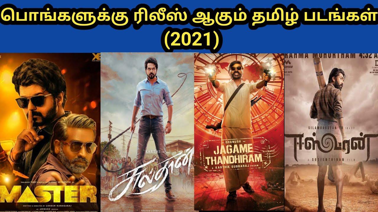 New Movies 20 List Tamil   New Tamil Movies 20 List 20 Latest ...