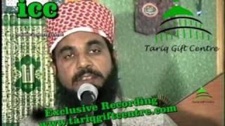 Moulana Tariq Mujahid Jehlumi..Kalam Pir Syed Abul Kamal Barq Naushahi Qadri RA.