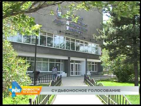 Иркутский лингвистический университет присоединят к ИГУ