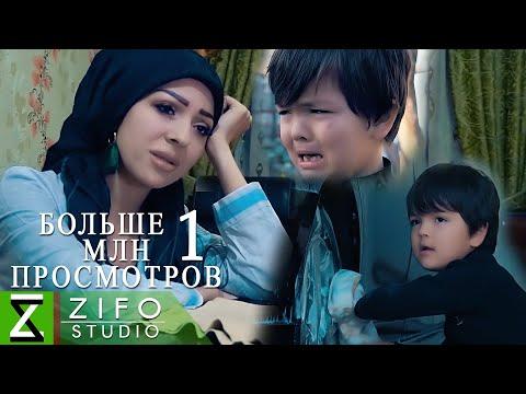 Шахло Давлатова ва Яхёчон Давлатов - Гариби   Shahlo & Yahyojon - Garibi