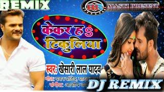 khesari-lal-ke-gana-2019-new-bhojpuri-dj-song-2019-superhit-bhojpuri-djremix-dj-s-raj