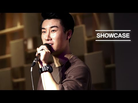 LIVE Preview: San E(산이) _ Me You(Feat. Baek Yerin(백예린) Of 15&) [ENG/JPN/CHN SUB]