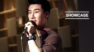 LIVE Preview : San E(산이) – Me You(Feat. Baek Yerin(백예린) Of 15&...