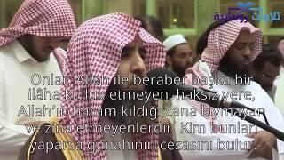 Furkan Suresi 61 - 77. Âyetler / Rahmân