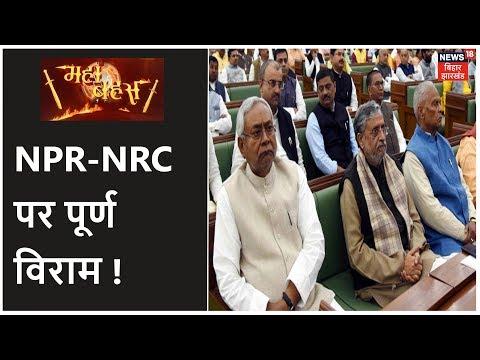 Nitish-Modi की जोड़ी