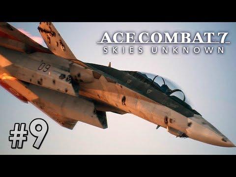 #9 強力磁軌槍《Ace Combat 7》