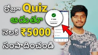 Earn ₹100  Paytm Cash by Play Quiz Daily - Best App to Earn Paytm Cash | Sai Nithin