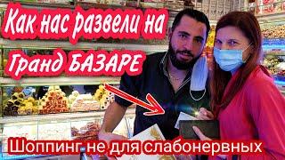 Гранд Базар в Стамбуле Сумасшедший шоппинг Что привезти из Турции