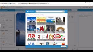 Видеоурок по добавлению материалов в сценарий урока МЭШ