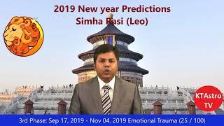 Leo - Simha Rasi 2019 New Year Horoscope Predictions