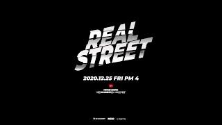 [4K] 2020 Real Street || 2020 리얼스트릿 정기공연 ||  Daejeon, South Korea | 20201225 | 대전광역시 | 댄스 보컬공연