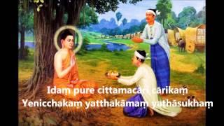 Dhammapada  Nāga vaggo  法句經  :象品   Ven. Jandure Pagngnananda Thero 釋明高 පූජ්ය ජඳුරේ පඤ්ඤානන්ද හිමි