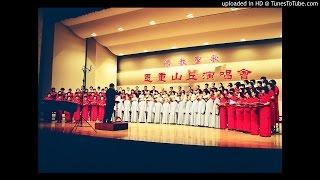 95年圓照寺恩重山丘演唱會--序歌 十恩情 (音樂檔)