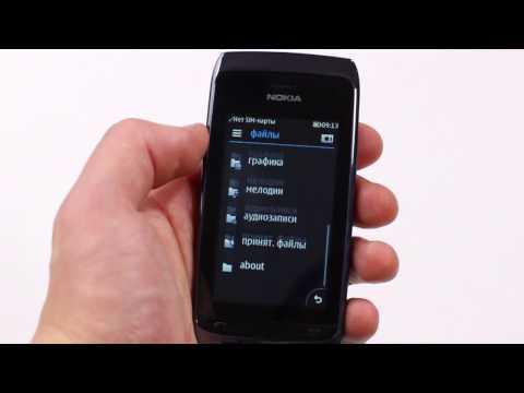 Nokia Asha 309 - Краткий обзор от Buyon.ru
