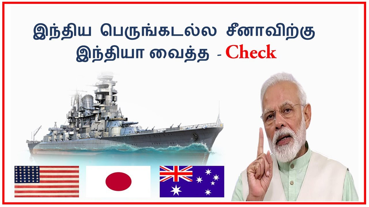 Quad Countries vs China Army Power comparison in Tamil | Tamil Zhi | Ravi