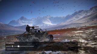 Tom Clancy's Ghost Recon  Wildlands (обучение и все такое) 1 стрим