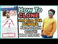 How to Clone || USA Number Old || Facebook Account || Letest Method 2019
