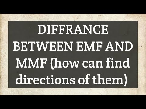 Difference between EMF and MMF in Hindi