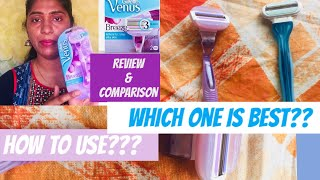 Gillette Venus Breeze Review //Comparison with Gillette Venus//