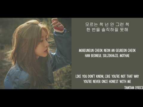 Kumbaya (Come By Here) - Sojin (Girl