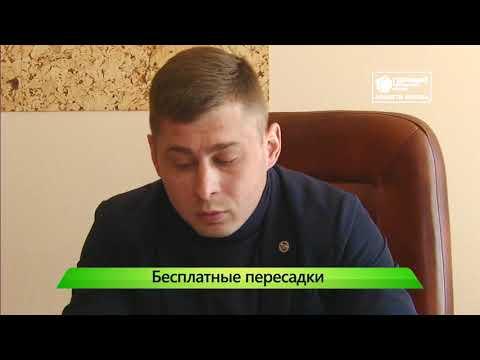 Новая схема движения общественного транспорта  Новости Кирова 20 05 2019