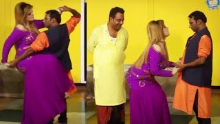 Gulfam and Khoobsurat Kaif | Azeem Vicky New Stage Drama Dharkan Dil De Taar Comedy Clip 2020