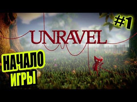 Прохождение UNRAVEL - НАЧАЛО ИГРЫ [1]