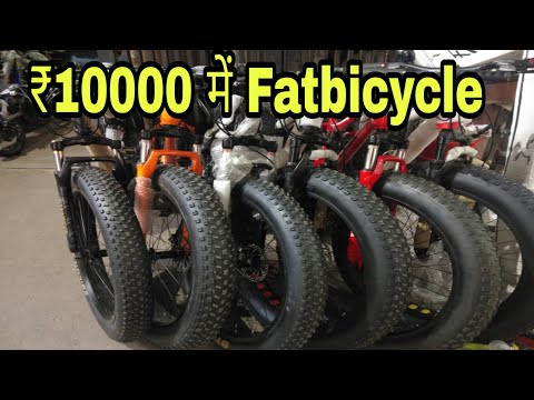 Fatbikes in ₹10,000😱| Chespest Cycle,Toys Market in Delhi | Jhandewalan Cycle Market |
