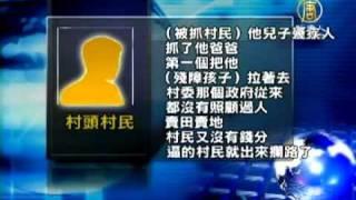 東莞逾千村民再示威 警暴力清場