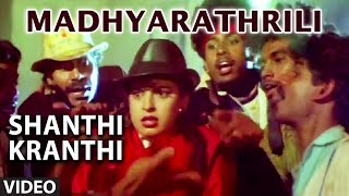 Shanthi Kranthi Video Songs | Madhyarathrili Video Song I Ravichandran,Juhi Chawla|Kannada Old Songs