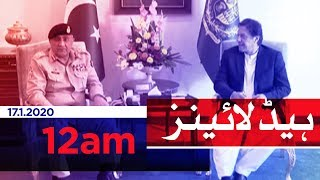 Samaa Headlines - 12AM - 17 January 2020