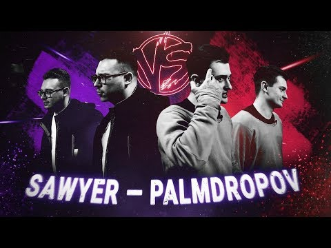 Sawyer VS Palmdropov - шансы пока остаются?