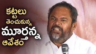 R Narayana Murthy Fires On Khaidi No 150 and Gautamiputra Satakarni | Sankranthi War | TFPC