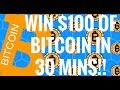 💰The Best Cryptocurrency Dice Game Ever   Bitcoin Dice Game 2018