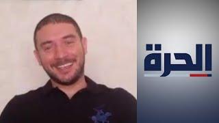 لقاء خاص مع الممثل المصري حسام الجندي