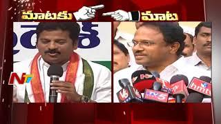 Revanth Reddy Vs Laxma Reddy || War of Words over Laxma Reddy's Qualifications || NTV