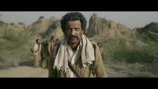 Son Chiraiya Movie Official Trailer new Hindi movie 2019