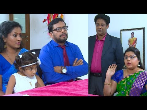 Mazhavil Manorama Marimayam Episode 350
