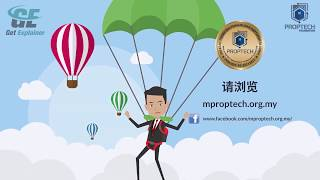 Explainer Video Examples - Chinese/Mandarin - Property Industry
