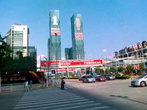 shenzhen Exhibition Center