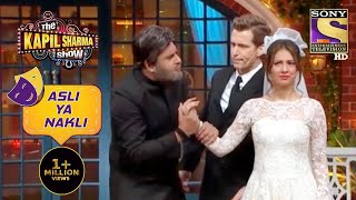 नए Characters की Unbelievable Mimicry! |The Kapil Sharma Show | Asli Ya Nakli
