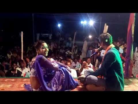 Korwa Lela E Raja Ji Bihari Singer And Kiran
