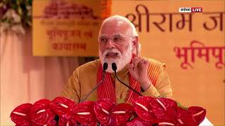 PM Modi_s speech after Bhoomi Pujan of Ram Mandir in Ayodhya