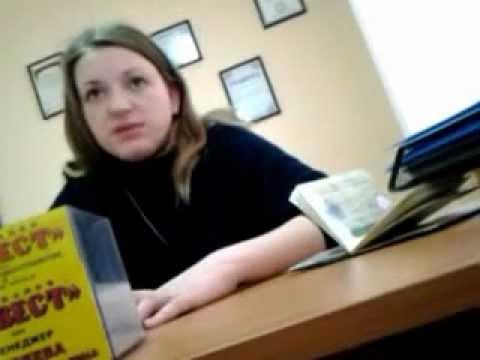 Знакомства Запорожье. Бесплатный сайт знакомств онлайн в