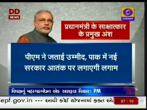 PM Narendra Modi's Exclusive Interview